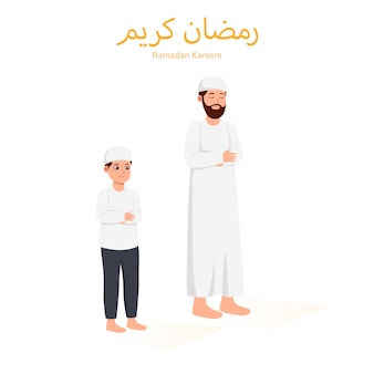 Father and son praying illustration ramadan kareem