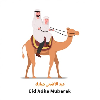 Father and son riding camel eid adha mubarak cartoon