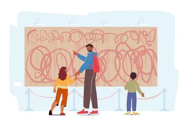 子供を持つ父親が展示物を訪問します。子供連れの家族展の訪問者は、アートギャラリーで壁に掛かっている現代の抽象絵画を表示します。クリエイティブなアートワークを楽しむ人々。漫画のベクトル図