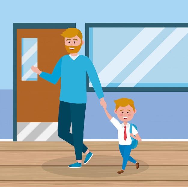 教室でのバックパックと彼の男子生徒との父