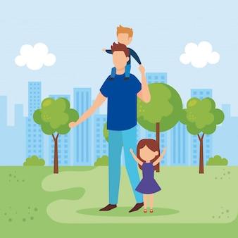 Отец с сыном и дочерью
