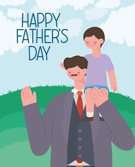 아버지의 날 카드
