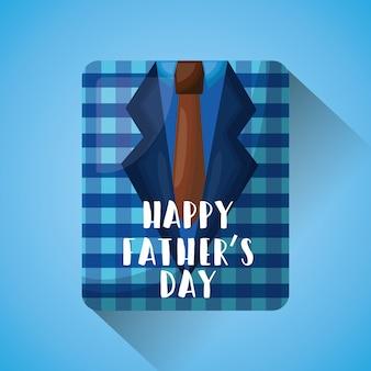 아버지의 날 축하 카드