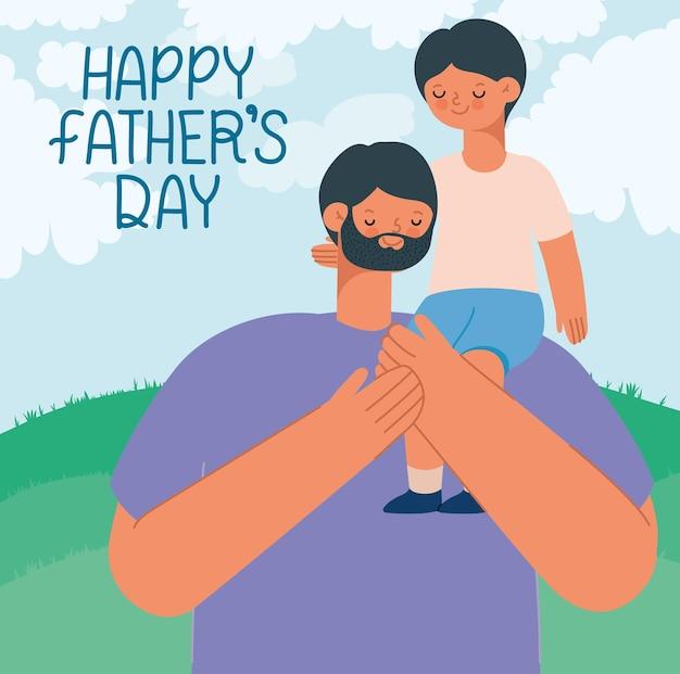 아버지의 날 포스터