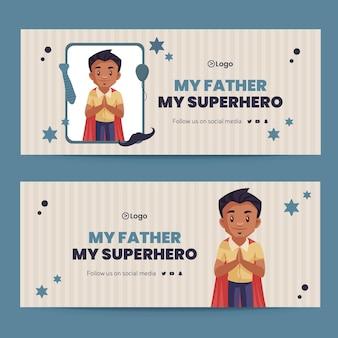 День отцов распродажа баннер дизайн шаблон