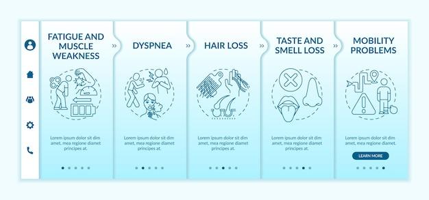 피로 및 근육 약화 온 보딩 앱 모바일 템플릿
