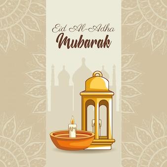 The feast of islamic sacrifice
