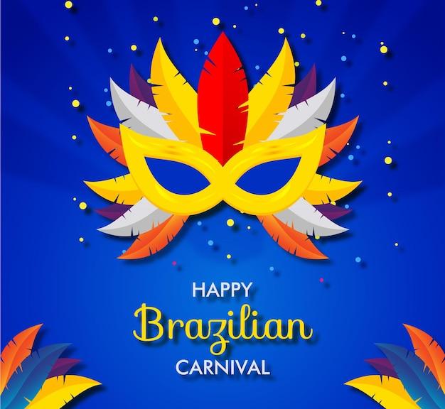 Перо маска бразильский карнавал фон