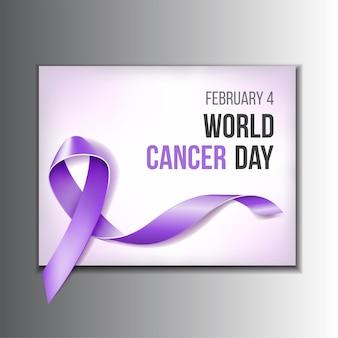 紫のリボンで2月の意識月間キャンペーン