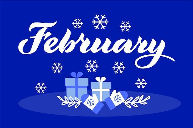 장갑과 눈송이 절연 손으로 그린 파란색 그림의 2 월 벡터 레터링