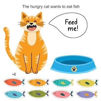 아이들을 위해 고양이 활동 페이지를 먹이십시오. 유아용 카운팅 게임.