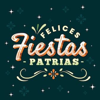 Концепция felices fiesta patrias