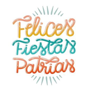 Felices fiestas patrias lettering