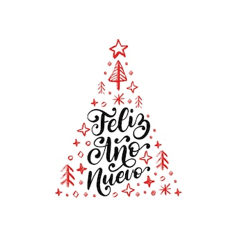 フェリス・アノ・ヌエボ、手書きのフレーズ、スペイン語の明けましておめでとうございますから翻訳。ベクトルクリスマストウヒのイラスト。