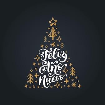 Feliz ano nuevo, handwritten phrase, translated from spanish happy new year. vector christmas spruce illustration.