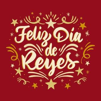 Feliz dia de reyes lettering