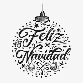 「フェリスナビダ」手描きのレタリング。タイポグラフィの挨拶冬の休日。