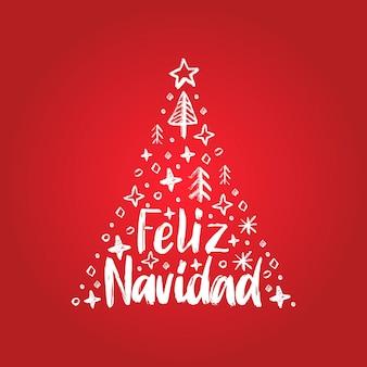 Feliz navidad、手書きのフレーズ、スペイン語のメリークリスマスから翻訳。赤い背景の上の装飾的なトウヒのイラストをベクトルします。