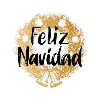 スペイン語から翻訳されたfeliznavidad