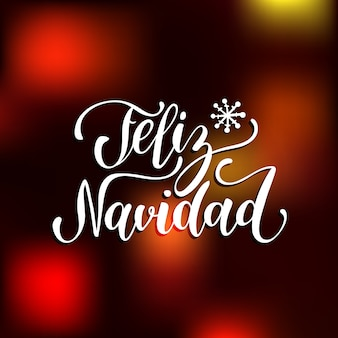 Feliz navidad, 새해 눈송이로 메리 크리스마스 글자를 번역했습니다. 인사말 카드 서식 파일 또는 포스터 개념에 대 한 해피 홀리데이 인쇄 술.