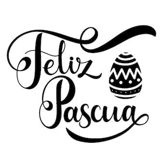 펠리즈 파스쿠아 레터링. 스페인어로 행복한 부활절 글자. 손으로 쓴 부활절 문구. 계절의 인사