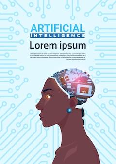 回路のマザーボードの背景の上に現代のサイボーグ脳を持つ女性のアフリカ系アメリカ人の頭