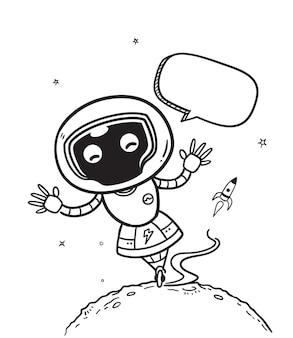 Женщина-космонавт-робот в космосе