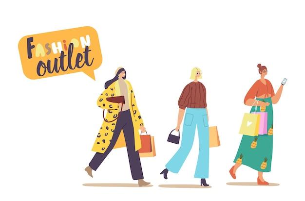 Персонажи-покупательницы на сезонной распродаже или со скидкой в аутлете модной одежды. веселые девушки-шопоголики с покупками в бумажных пакетах