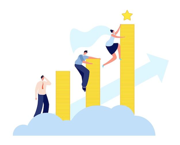 女性のキャリアの成長。現代のビジネス、成功を目指す女性。目標、リーダーシップ、開発への上昇。女の子の動機ベクトルの概念。実業家のキャリア、女性がイラストを登る