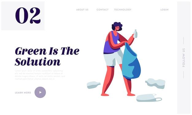 Женский персонаж собирает пластиковый мусор и мусор в сумку. концепция stop pollution, шаблон целевой страницы веб-сайта
