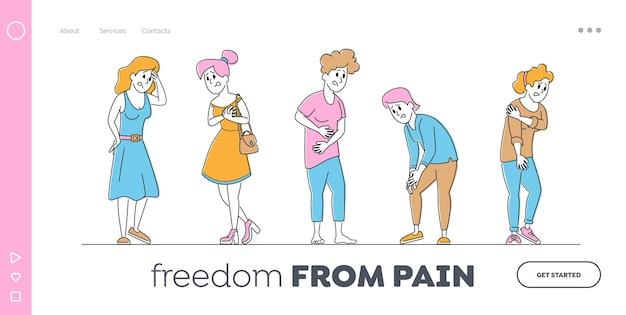 다른 종류의 통증 방문 페이지 템플릿을 느끼는 여성 캐릭터.