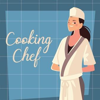 Female chef standing worker professional restaurant vector illustration