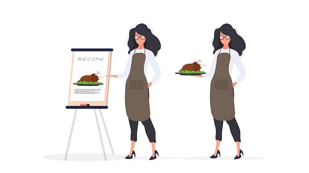 女性料理人がレシピを示しています。キッチンエプロンの女の子。フライドチキンのレシピ。孤立。ベクター。