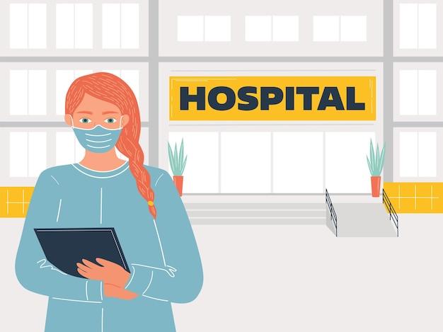 病院の外に立っているマスクの女医クリニックの建物の近くの女の子と医学の概念
