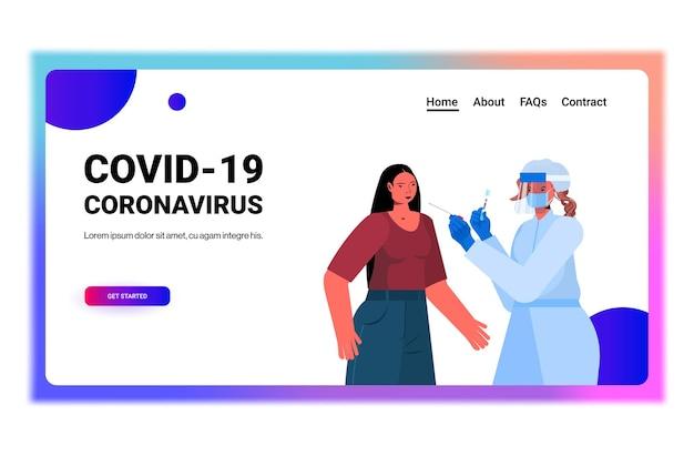 Женщина-врач в маске, берущая мазок на образец коронавируса у пациентки, пцр, диагностическая процедура, концепция пандемии covid-19, портрет, горизонтальная векторная иллюстрация