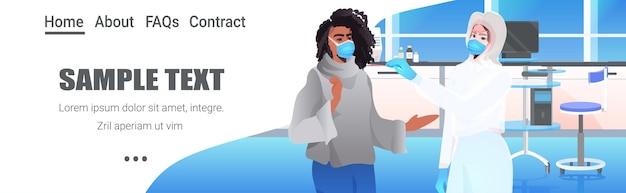 여성 환자 pcr 진단에서 코로나 바이러스 샘플에 대한 면봉 검사를받는 마스크의 여성 의사