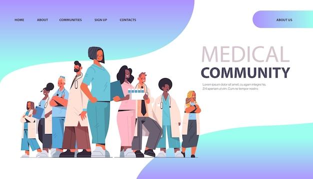 均一な医療コミュニティの概念の混合レースの専門家チームの前に立っている女性医師リーダー水平全長コピースペースベクトル図