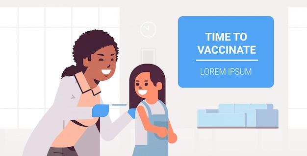 コンセプト医学ヘルスケアコンセプトポートレートコピースペースをワクチン接種する少女の時間にワクチン注射ショットを与える女性医師小児科医