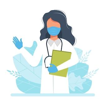 의료 마스크와 장갑을 끼고 여성 의사
