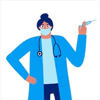 얼굴 마스크 의료 유니폼을 입은 여성 의사 질병 개념과 싸우는 의료 종사자