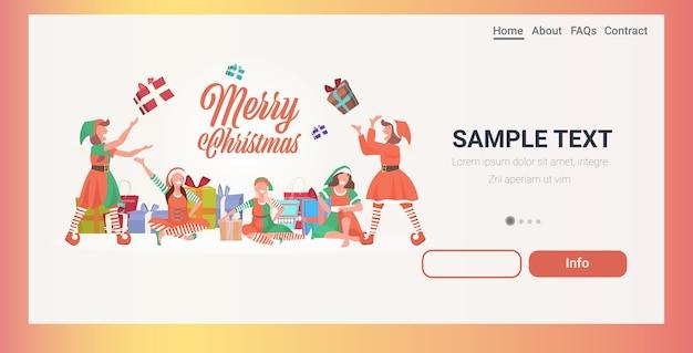 女性エルフチームがギフトプレゼントボックスを投げるメリークリスマス明けましておめでとう冬の休日のお祝いのランディングページ