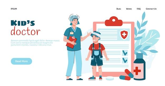 Женский детский врач и мальчик-пациент с травмой головы векторная иллюстрация