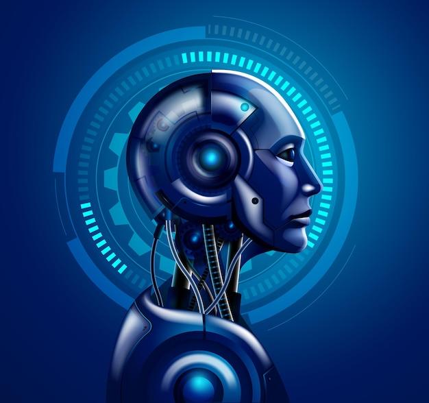 여성 로봇 안드로이드