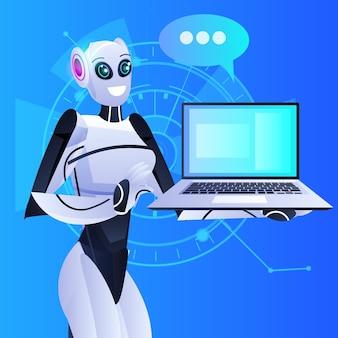 노트북 인공 지능 기술 채팅 거품 통신 개념 초상화를 사용하는 여성 로봇 사람