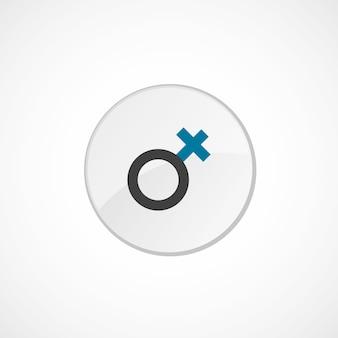 女性のシンボルアイコン2色、灰色と青、サークルバッジ