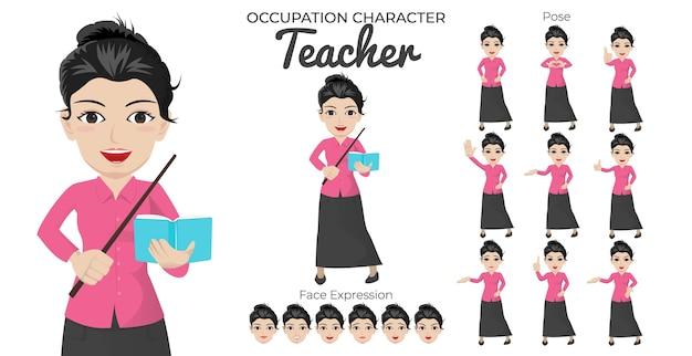 さまざまなポーズと表情の女教師キャラクターセット