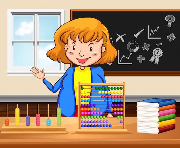 教室で教える女性教師