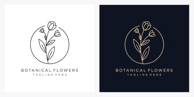 フェミニンな花のロゴのデザインテンプレート