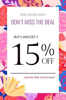 Женский цветочный шаблон продажи с красочными розами модный рекламный баннер