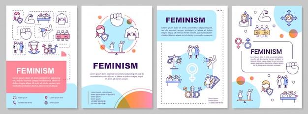 フェミニズム-パンフレットテンプレート